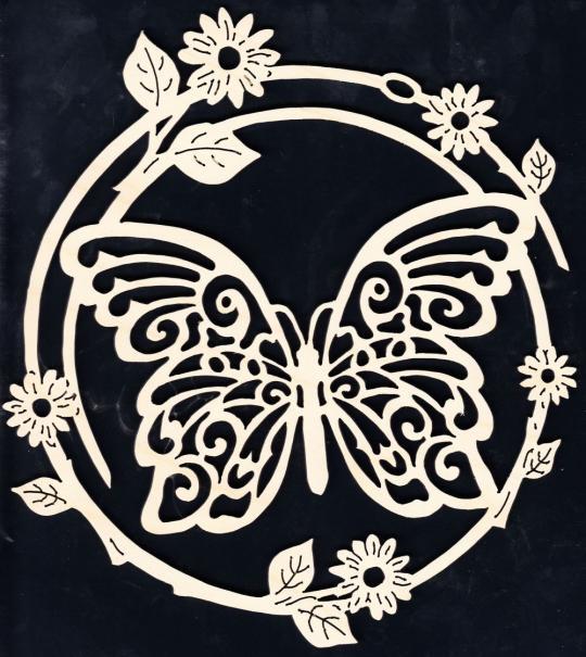 FBA 252 Schmetterling rund
